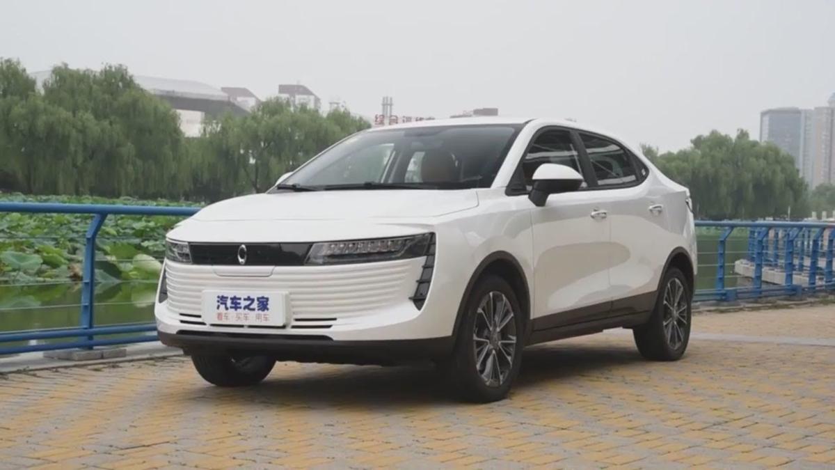 ORA: la nueva marca china que quiere llegar a Europa