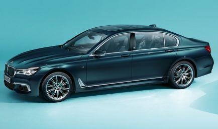 BMW Serie 7 40 Jahre: más exclusivo por su 40 aniversario