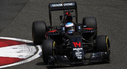 """Alonso: """"Seamos realistas; aquí en 2015 no fuimos competitivos"""""""