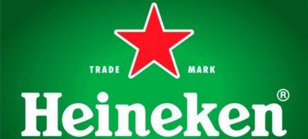 La F1 anunciará un acuerdo de patrocinio con Heineken en Canadá