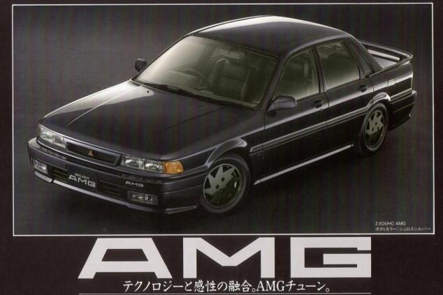 El Mitsubishi Galant AMG sólo se vendió en Japón - SoyMotor.com
