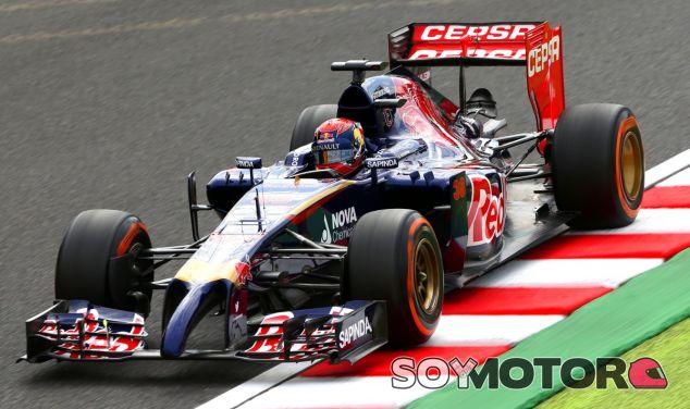 Max Verstappen en los Libres de Japón - LaF1