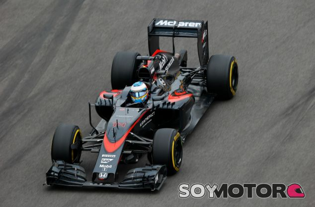 En McLaren están contentos con el nuevo motor Honda - LaF1
