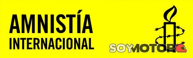 Logotipo de Amnistía Internacional - LaF1