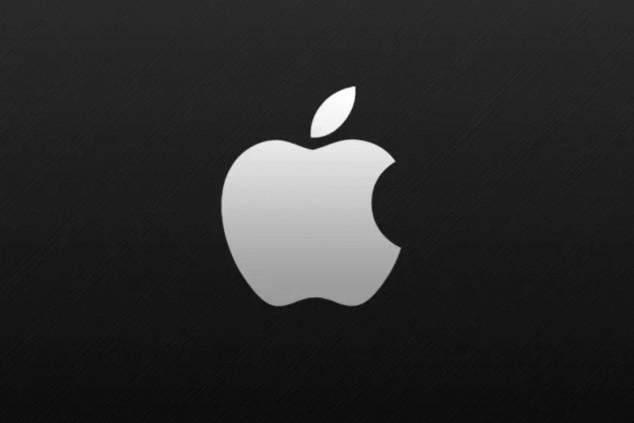 Magna se erige en socio potencial de Apple para el iCar