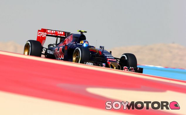 Carlos Sainz en el pasado Gran Premio de Baréin - laF1