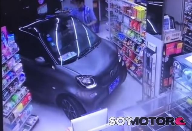 Compra con Smart - SoyMotor.com