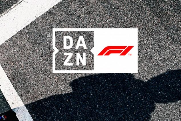 El nuevo canal DAZN F1 arranca hoy sus emisiones - SoyMotor.com