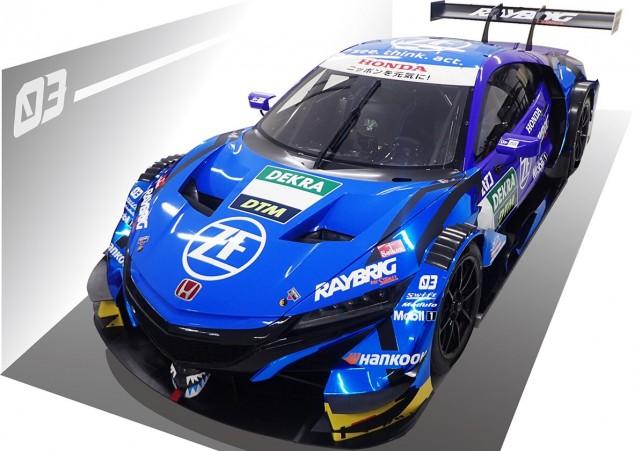 Honda presenta el NSX-GT500 con el que Button correrá en DTM – SoyMotor.com