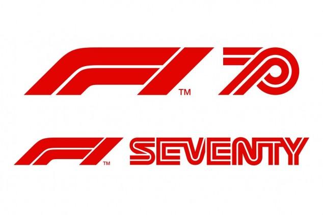 Las dos versiones del logo conmemorativo - SoyMotor.com