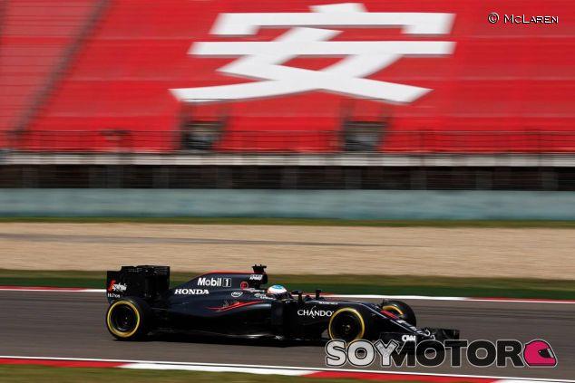 McLaren-Honda espera ser mucho más competitivo en 2017 - LaF1