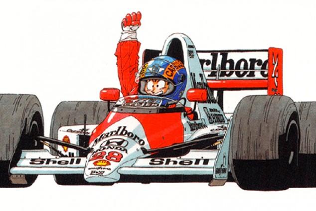 ¿Qué hace Goku en un McLaren? - SoyMotor.com
