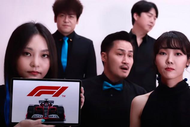 Un grupo surcoreano interpreta el himno de la Fórmula 1 a capela - SoyMotor.com
