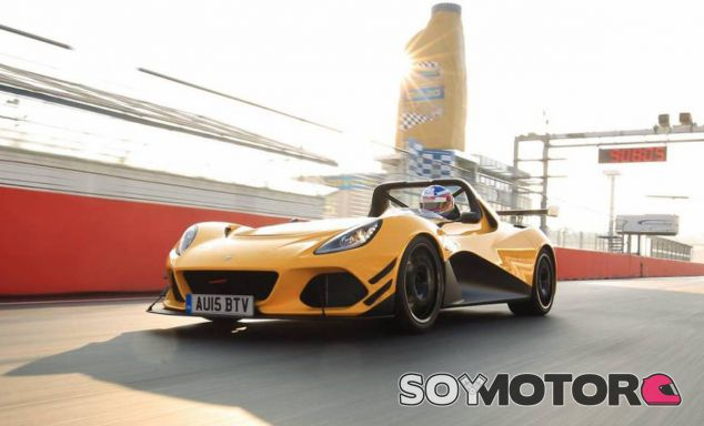 El Lotus 3-Eleven ha completado la vuelta más rápida de un vehículo de producción a Hockenheim - SoyMotor
