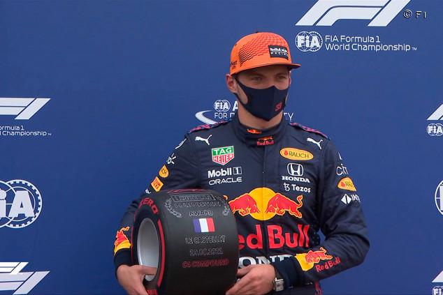 "Verstappen, Pole en Francia: ""Mañana toca rematar la faena"" - SoyMotor.com"