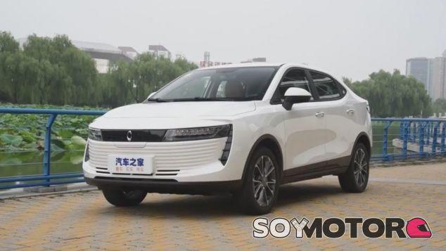 Una nueva marca china quiere llegar a Europa - SoyMotor.com
