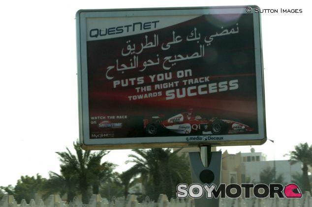 Baréin podría haber vetado la entrada de Qatar al calendario - LaF1