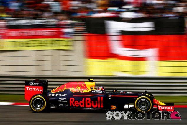Red Bull renueva el contrato de Pepe Jeans - LaF1
