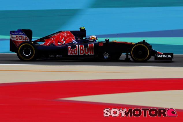 Carlos Sainz ha preferido centrarse en el domingo - LaF1