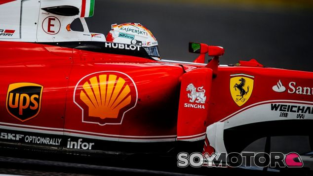 Vettel espera tener una oportunidad al podio si llueve - LaF1