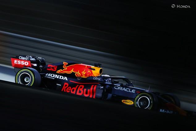 Caballos de potencia para mejorar la aerodinámica: el regalo de Honda a Red Bull - SoyMotor.com