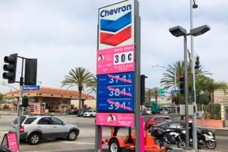 Gasolina a precio de hace 60 años, cosas de Amazon… - SoyMotor.com