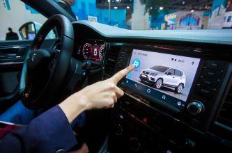 Seat: la primera marca en incorporar Shazam en sus coches - SoyMotor.com