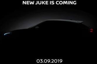 Nissan Juke: la segunda generación, el 3 de septiembre