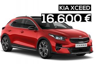 Consigue un Kia XCeed desde 16.600 euros