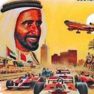 Cartel del Gran Premio de Dubai de 1981 - LaF1