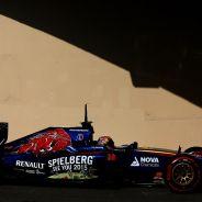 Max Verstappen en Abu Dabi - LaF1