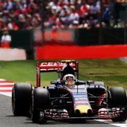 Carlos Sainz - LaF1.es