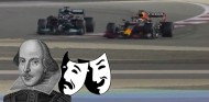 Si Shakespeare escribiera la F1, ¿sería una comedia o una tragedia? - SoyMotor.com