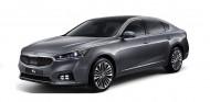 Su atractivo diseño y su renovada tecnología colocan al Kia Cadenza como una opción muy interesante - SoyMotor
