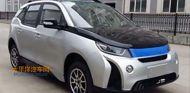 China lo ha vuelto a hacer... ¡Aquí está el BMW i3 de tienda de 'todo a euro'! - SoyMotor