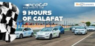 9 Horas de Calafat: resistencia exclusiva para coches eléctricos - SoyMotor.com