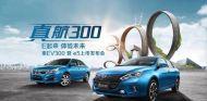 BJEV anuncia una tarifa plana para las baterías de sus coches eléctricos - SoyMotor.com