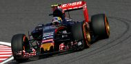 Sainz se plantea como objetivo llegar a Red Bull en 2017 - LaF1
