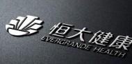 Evergrande Health - SoyMotor.com