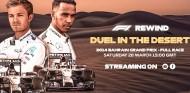 La Fórmula 1 emitirá el GP de Baréin 2014 este sábado - SoyMotor.com
