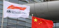 Banderas de la F1 y de China en Shanghái - SoyMotor.com