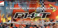 El Ferrari de 2014 ya tiene nombre: F14 T