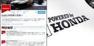 La cuenta de Twitter de Honda se vuelve roja y blanca - LaF1.es