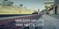 Comparación histórica de Mercedes en el DTM: 1990 vs. 2017