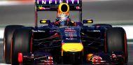 Vettel, con problemas en su 'nuevo' chasis en los Libres 1 de Barcelona