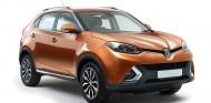 MG apuesta por la rentabilidad con el lanzamiento del GS, su primer SUV - SoyMotor