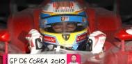 Cuando Alonso ganó en un circuito a medio hacer - GP Corea 2010 | Archivo Rosaleny - SoyMotor.com