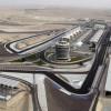 GP de Sakhir F1 2020