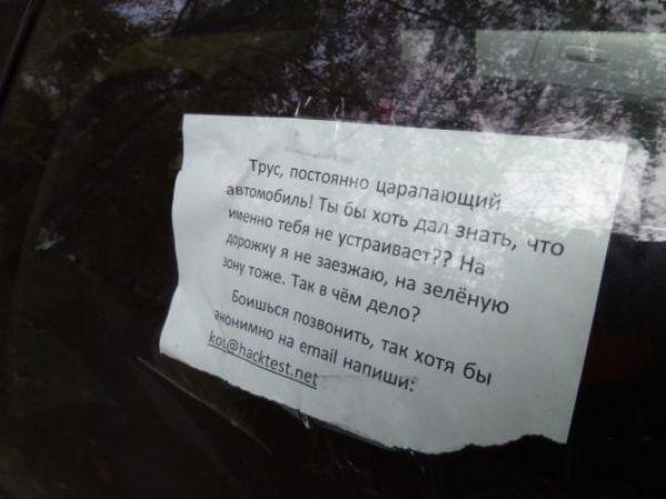 bielorruso_0.jpg