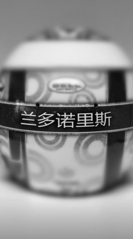 norris-casco-1000-gp-3-soymotor.jpg